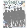 WINK UP 2018年4月号