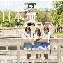 サンシャイン日本海 [CD+DVD]<初回限定盤B>
