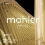 """Mahler: Symphony No.4, Piano Quartet """"Nicht zu Schnell"""""""