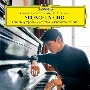 ショパン: ピアノ協奏曲第2番、スケルツォ