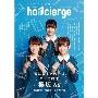 honcierge: マンガとアイドル