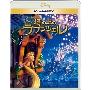 塔の上のラプンツェル MovieNEX [Blu-ray Disc+DVD]
