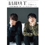 バァフアウト! 2020年6月号 Volume 297 大倉忠義 × 成田凌