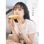 乃木坂46卒業記念 堀 未央奈1stフォトブック『いつのまにか』