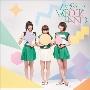 「トリプル!WONDERLAND」リリースイベント@吉祥寺 CLUB SEATA 2014.4.26 1部チケット付きCD (A Ver.) [CD+Tickets]