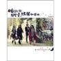 メリは外泊中 Part 1 : リパッケージ版 [CD+DVD]