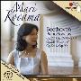 Beethoven: Piano Sonatas No.11, No.12, No.13, No.22, No.27, No.15