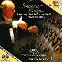 Brahms: Symphony No.1 Op 68, Haydn Variations Op.56a (3/2007)  / Marek Janowski(cond), Pittsburgh Symphony Orchestra