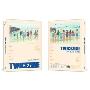 TWICEZINE: JEJU ISLAND EDITION [BOOK+DVD(再生不可)]