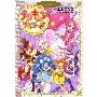 キラキラ☆プリキュアアラモード プリキュアコレクション 1