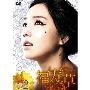 福寿草 DVD-BOX2