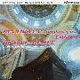 ベートーヴェン: 交響曲第3番「英雄」, 序曲集(5曲)<タワーレコード限定>