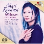 Beethoven: Piano Sonatas no 8, 14, 4 / Mari Kodama