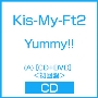 Yummy!! (A) [CD+DVD]<初回盤>