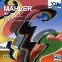 マンフレッド・ホーネック/マーラー: 交響曲第4番 [OVGL-00022]