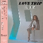 LOVE TRIP Deluxe Edition