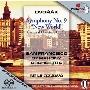 "Dvorak: Symphony No.9 Op.95 ""New World"", Carnival Overture Op.92"