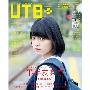 UTB+ Vol.32