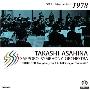 ブルックナー: 交響曲第4番(ハース版)<タワーレコード限定>