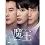 魔王 DVD-BOX 1