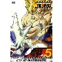 菊池俊輔/DRAGON BALL THE MOVIES #05 ドラゴンボールZ とびっきりの最強対最強 [DSTD-07855]