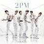2PM/Take off [BVCL-212]