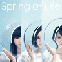 Spring of Life<通常盤>