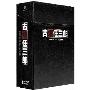 古畑任三郎 COMPLETE Blu-ray BOX<数量限定生産版>