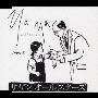 サザンオールスターズ/Ya Ya (あの時代(とき)を忘れない) [VICL-36016]