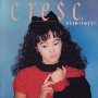 奥田圭子/クレッシェンド・アンド・シングルズ [VSCD-3753]
