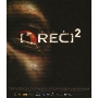 [●REC]レック2