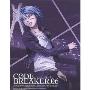 コード:ブレイカー 06 [Blu-ray Disc+CD]<完全生産限定版>