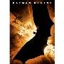 バットマン ビギンズ<初回生産限定版>