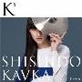 K5 (Kの累乗) [CD+DVD]