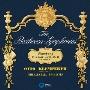 ベートーヴェン:交響曲 第3番 「英雄」、「レオノーレ」序曲 第1番&第2番