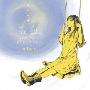 夜空。 feat.ハジ→/ストレスフリー<通常盤>