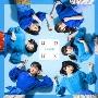 はりぼて (A) [CD+DVD]<初回限定盤>
