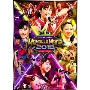 MOMOCLO MANIA 2018 ROAD TO 2020 LIVE DVD