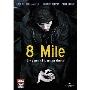 8 Mile<初回生産限定版>
