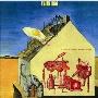 ドクター・シーゲルのフライド・エッグ・マシーン [UHQCD/MQA-CD]<生産限定盤>