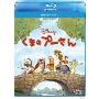 くまのプーさん ブルーレイ+DVDセット [Blu-ray Disc+DVD]