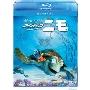 ファインディング・ニモ ブルーレイ+DVDセット [2Blu-ray Disc+DVD]