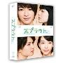 スプラウト DVD-BOX豪華版<初回生産限定>