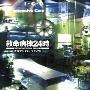 フジテレビ系ドラマ「救命病棟24時」オリジナル・サウンドトラックIII<完全生産限定盤>