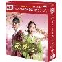 チャン・オクチョン DVD-BOX1<通常シンプル版>