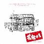フジテレビ系ドラマ 若者たち2014 オリジナルサウンドトラック