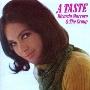 A Taste<タワーレコード限定>