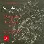 ベートーヴェン:交響曲 第5番「運命」、第6番「田園」 他