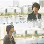 鍵のない箱 [CD+DVD]<初回盤B>