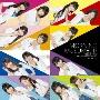 邪魔しないで Here We Go!/弩級のゴーサイン/若いんだし! (B) [CD+DVD]<初回生産限定盤>